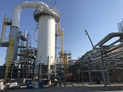 IMG 5602 480x360 - Fortigen Anhydrous Ammonia Plant